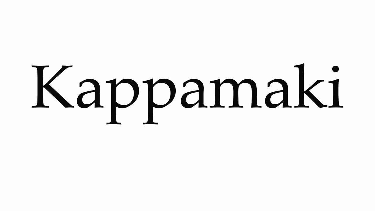 maki pronunciation