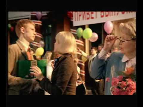 Реклама Альпен Гольд композишн 2008 год