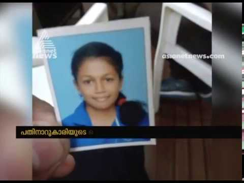 16 year old murder case ; Police to question Mother and lover