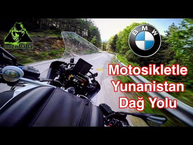 BMW R1200GS ADV Motosikletle Yunanistan Dağ Yolu İniş, Motovlog