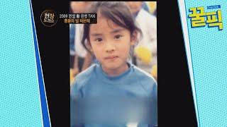 ′해투3′ 박은혜, 알고보니 한류스타! 어린시절부터 왕조현 닮은꼴로 화제 180921 EP.328