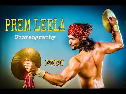 PREM LEELA WITH SUNNY SINGH