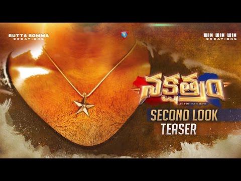 Krishna Vamsi's Nakshatram Movie Teaser   Second Look Teaser   TFPC Nakshatram 2nd Look1