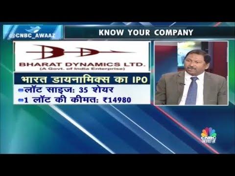 Know Your Company Bharat Dynamics Ltd. IPO