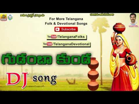 Latest 2016 Dj Songs | GudambaDJ song | Telangana Folk Dj Songs | Dj Songs Telugu | Janapada Dj