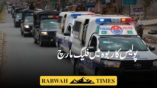Police flag march in Rabwah