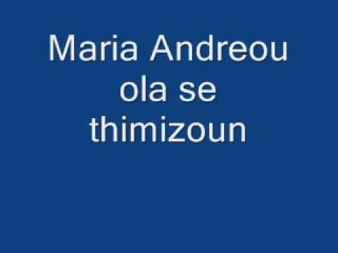 maria andreou ola se thimizoun.wmv
