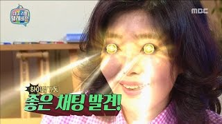 [My Little Television] 마이 리틀 텔레비전 - Yeo Eseudeo talk scramble 20161022