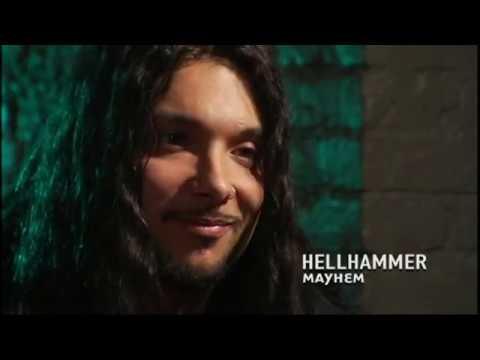 Norwegian Black Metal A Documentary
