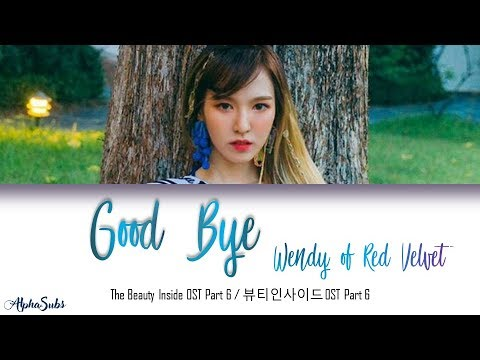 [Official Audio] Wendy (웬디) Red Velvet [레드벨벳] - Goodbye 가사/Lyrics [Han|Rom|Eng]