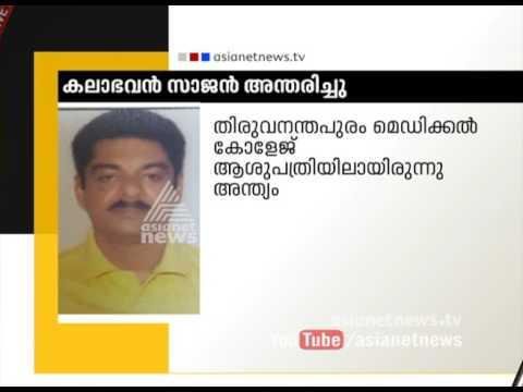 Kalabhavan Sajan, actor and dubbing artist from Kerala, dies