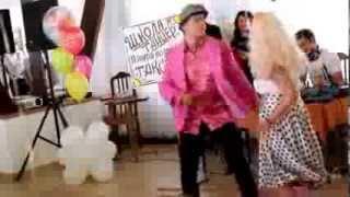 Танец твист на корпоративе(, 2013-12-30T07:32:53.000Z)