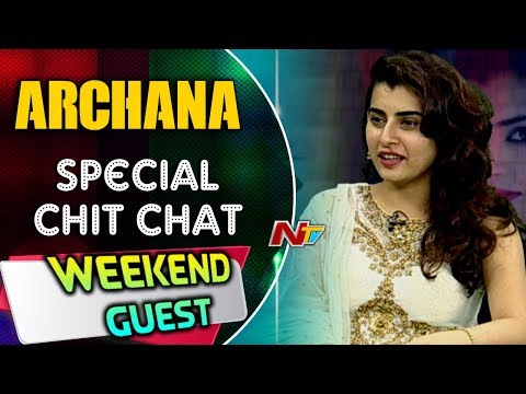 Special Chit Chat with Actress Archana || #BiggBoss Telugu || Weekend Guest || NTV