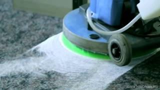 видео чистка ковролина