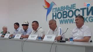 Пресс-конференция: Дело Канатбека Исаева
