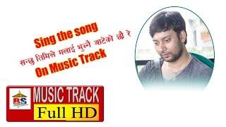 Sunchhu Timile Malai - सुन्छु तिमीले मलाई भुल्नै आटेको छौ रे - Music Track