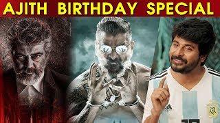 Ajith Birthday Specials