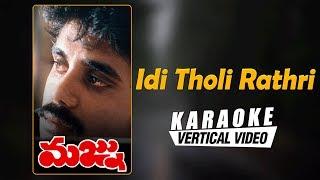 Idi Tholi Rathri - Karaoke | Majnu Telugu Movie | Nagarjuna, Rajani | Dasari Narayana Rao