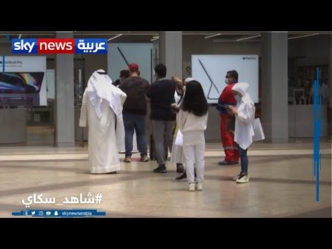 كيف أثر فيروس كورونا على السلوك الاستهلاكي في الكويت  - نشر قبل 17 ساعة
