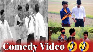 Best Comedy video 😁😁😜😜 | Best funny video 😜😜😜2021 | king maker vi 🙏🙏 Comedy video😁😁😜😜 | Team comedy
