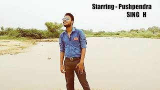 Gambar cover Laung Laachi | Title Song | Pushpendra SINGH Ft. Gurshabad