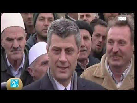 محكمة دولية تتّهم هاشم تاجي رئيس كوسوفو بارتكاب جرائم ضد الإنسانية وجرائم حرب