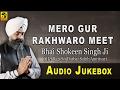 Download New Gurbani | Mero Gur | Bhai Shokeen Singh Ji  | Hazoori Ragi | Devotional Songs | Shabad Gurbani MP3 song and Music Video