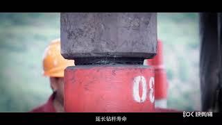 """Перевод видеоролика с китайского языка ООО """"БТСС"""""""