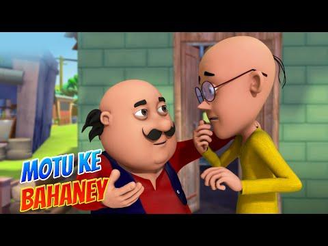 Download Motu Patlu in Hindi    मोटू पतलू    Motu Ke Bahaney   S09   Hindi Cartoon