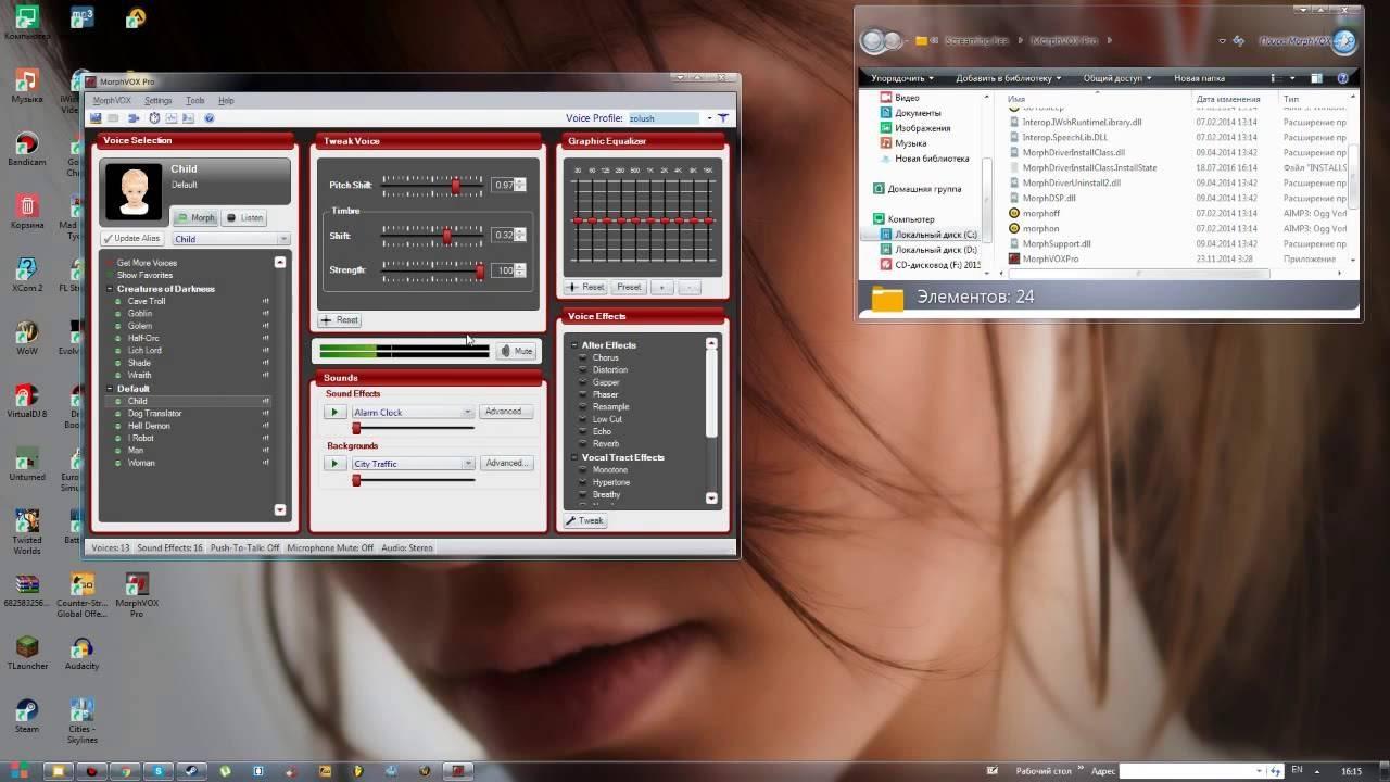 Скачать программу для Изменения Голоса в Кс 1.6 и в Скайпе