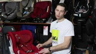 видео Виды и как выбрать хорошее кресло-кокон?