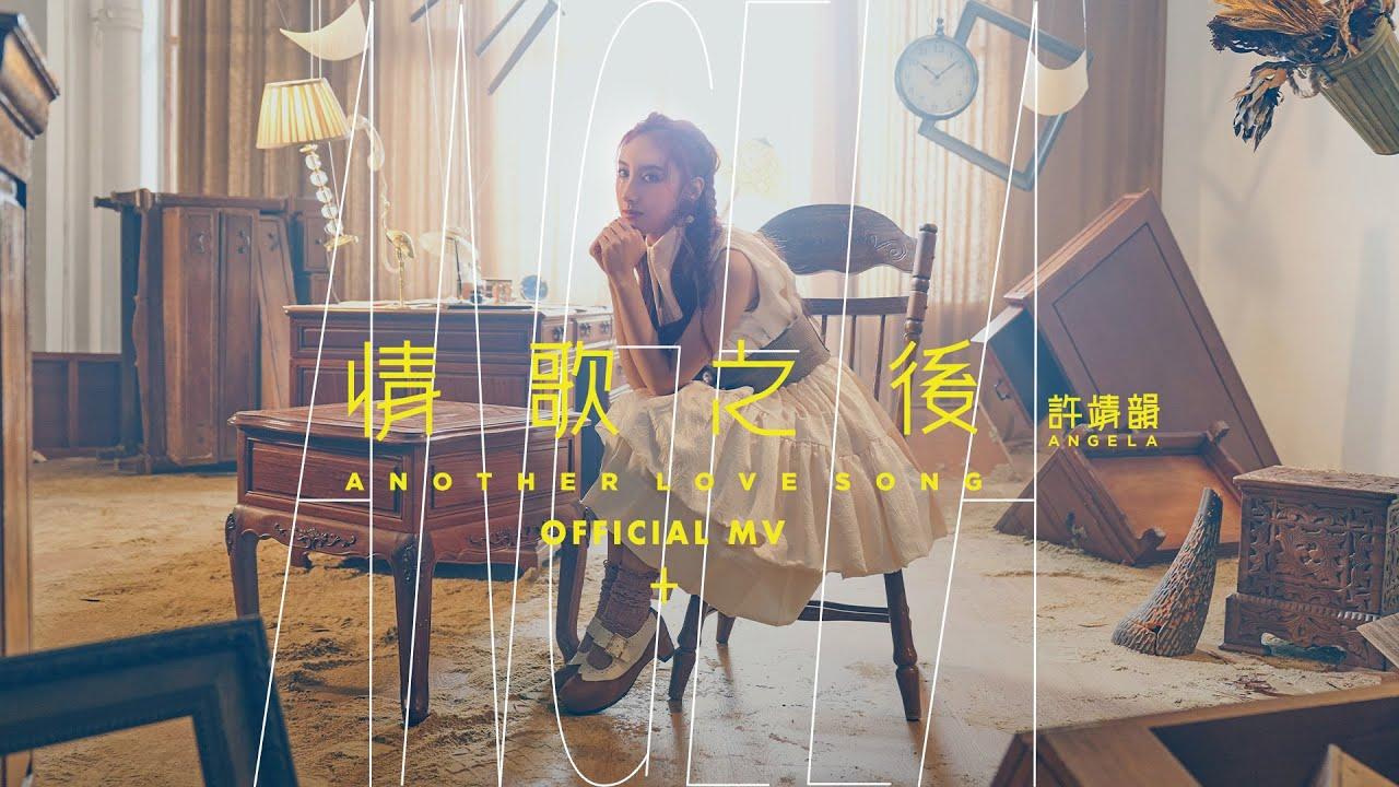 เพลงจีนและไต้หวันใหม่เพราะๆ มันๆ พฤษภาคม 2021   เพลงเพราะๆ