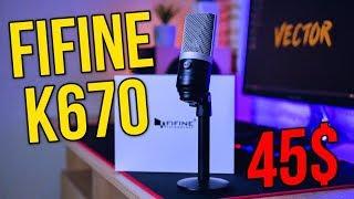 FIFINE K670 - КРАЩИЙ БЮДЖЕТНИЙ МІКРОФОН ЗА $45. ЧЕСНИЙ ОГЛЯД І ТЕСТ!
