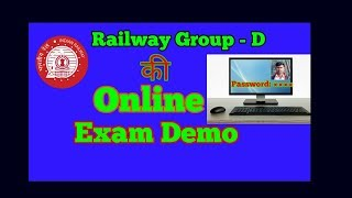 Online exam Demo . Rrb online exam Demo Railway Group D .