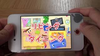 おやこでスマほん/iPhoneアプリ