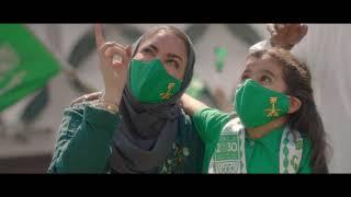 كلنا بعزك وقفنا | أغنية بنك الرياض لليوم الوطني