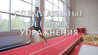 видео Можно ли бегать при плоскостопии: кроссовки и стельки для бега, техника упражнения