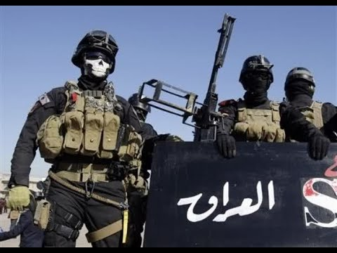 Iraqi Armed Forces Show Skill in Action Military Power