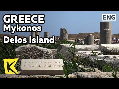 【K】Greece Travel-Delos Island[그리스 여행-델로스섬]아폴로 신의 출생지 델로스섬/Apollo/Lions statue/Historic site