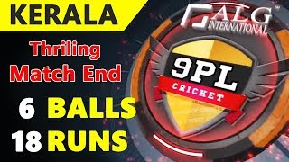 Thrilling Match End | 6 Ball 18 runs Needed | 2nd Semi Final | 9PL Cricket