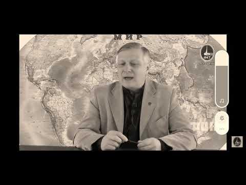 Кланово-корпоративные группировки правят миром.Так устроено наше Толпо-Элитарное обшество2020.01.13
