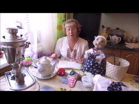 Как сделать куклу на чайник своими руками в домашних условиях