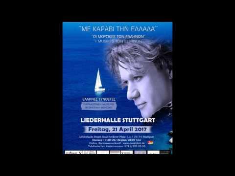 Petros Gaitanos concert Stuttgart 21 April 2017 Liederhalle
