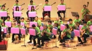 東広島マンドリンアンサンブル 第22回定期演奏会 2009.8.2 サタケメモリ...