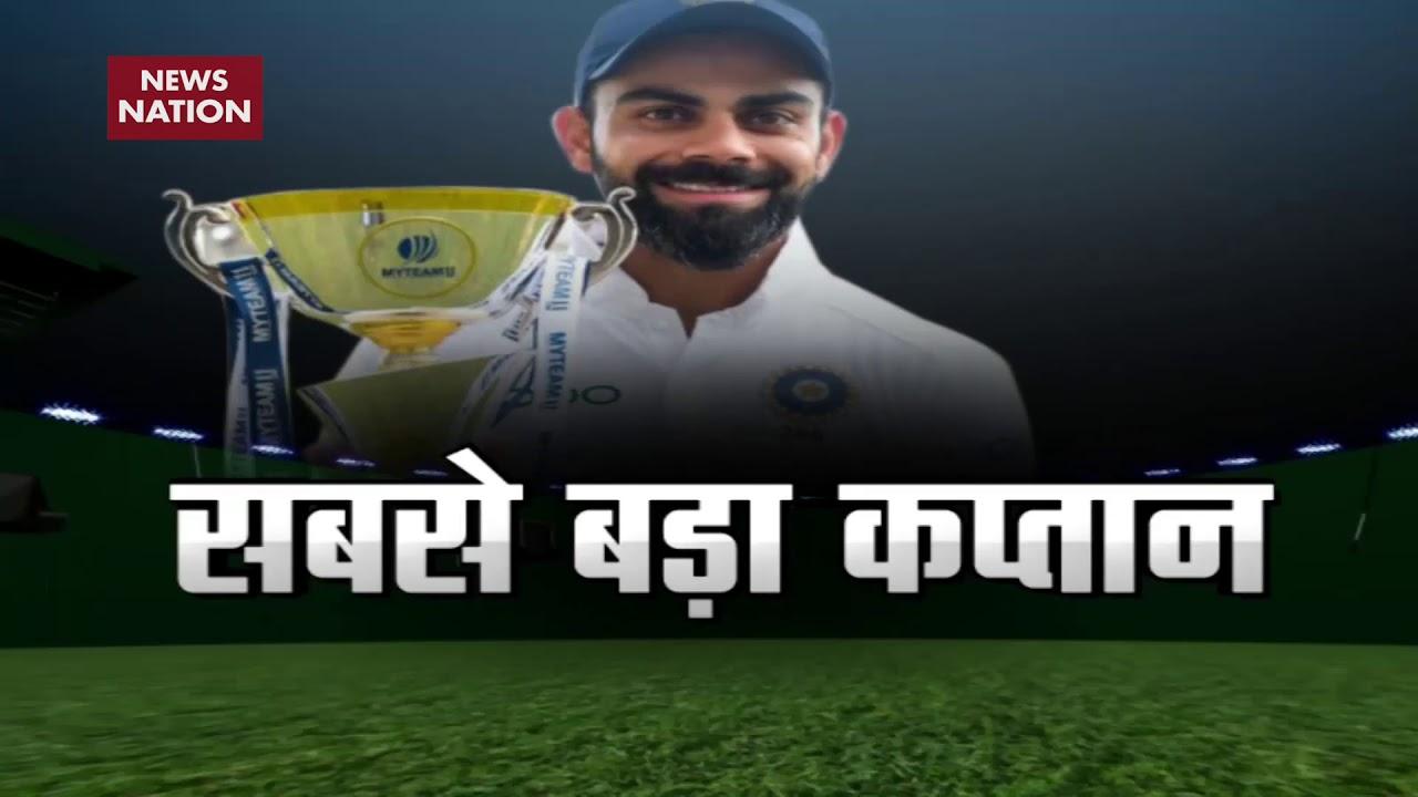 India vs New Zealand: Virat Kohli breaks MS Dhoni's Indian record ...