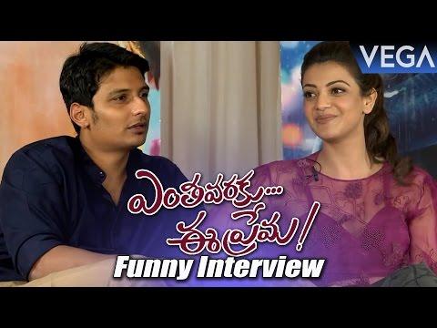 Enthavaraku Ee Prema Movie || Jiiva And Kajal Aggarwal Funny Interview
