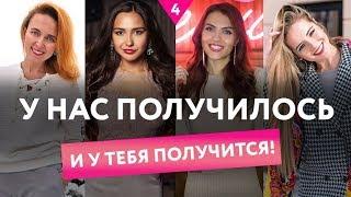 видео Конкурс проектов «От идеи к делу»