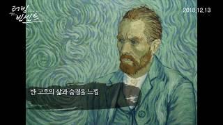 재개봉 예고편