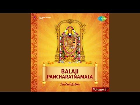 Nama Ramayana (Ragamalika) - M.S.Subbulakshmi