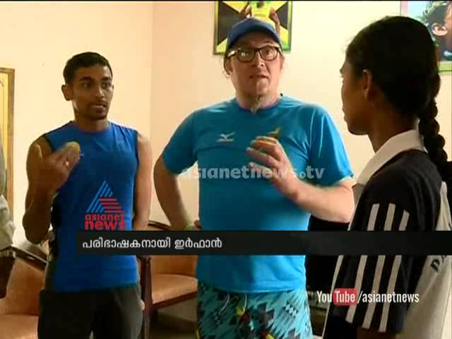 Indian Russian coach Alexander meet KT Neena : Kerala State Schools Athletic s Meet